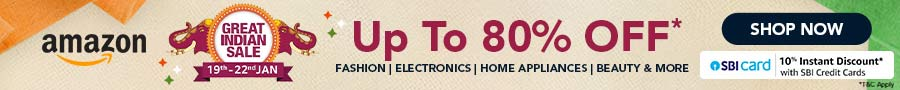 Electronics Coupons