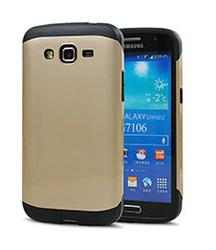 Grab Samsung Galaxy Grand 2 Cover Case @ Rs. 299
