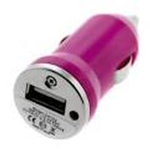 Car Charger - Pink @ 72% OFF