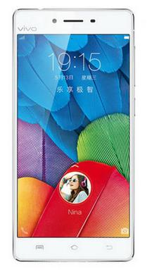 Get 18% OFF On Vivo X5 Pro (White)