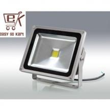 Waterproof LED Flood Light @ Rs 399 Only
