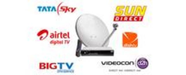 Best Price On DTH Recharge