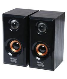 Quantum QHM636 2.0 Speakers - Black