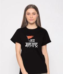 Jai Maharashtra Boyfriend T-Shirt