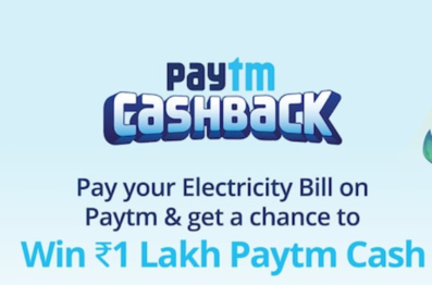 Electricity Bill Payments - Up to ₹100 Cashback