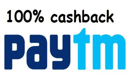 100% Cashback Every Hour for 200 Users on Mobile Recharge/Bill payments (Inc Airtel)