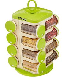 Solimo Revolving Plastic Spice Rack set (16 pieces,Silver)