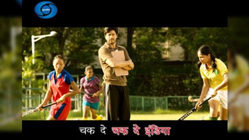 Film Chak De Pic