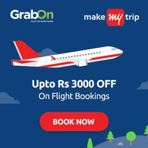 Domestic flight tickets discount coupons