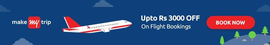 Makemytrip Flight Coupons