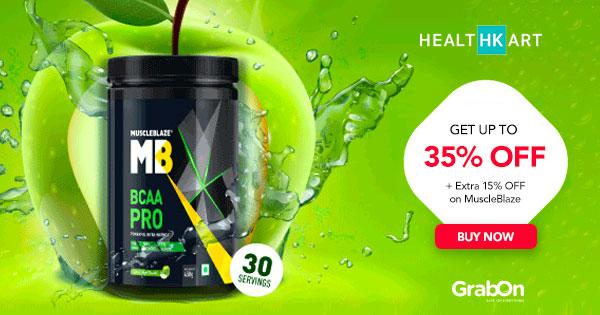 Healthkart discount coupons
