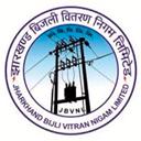 JBVNL Bill Payment Coupons