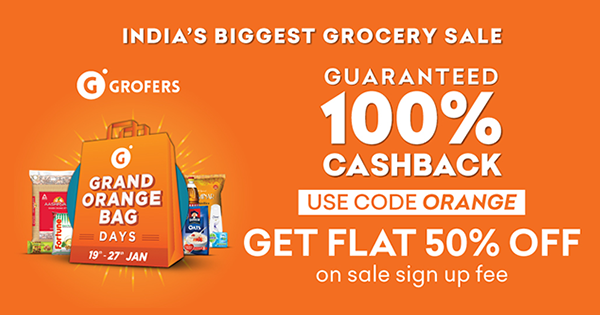 Grofers Promo Code, Coupons: Rs 250 Cashback Offers, FREE