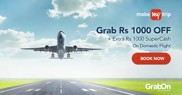 hdfc coupon code for make my trip domestic flight