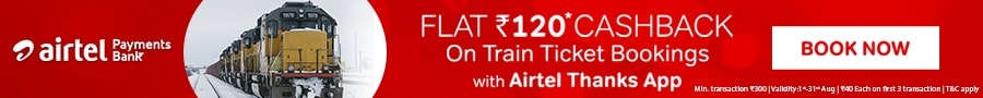 Airtel Payments Bank Coupons
