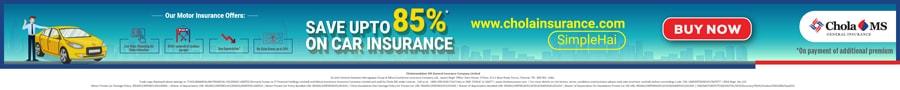 Chola Insurance