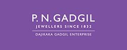 P N Gadgil Jewellers offers, P N Gadgil Jewellers coupons, P N Gadgil Jewellers promo codes, and P N Gadgil Jewellers coupon codes