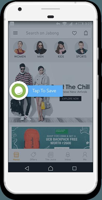 GrabOn Mobile App