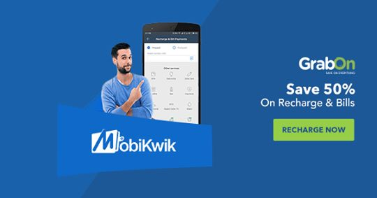 Mobikwik Coupons, Offers | 100% Wallet Recharge Code | Sep 2019