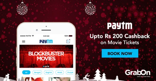 Paytm Movies Promo Codes