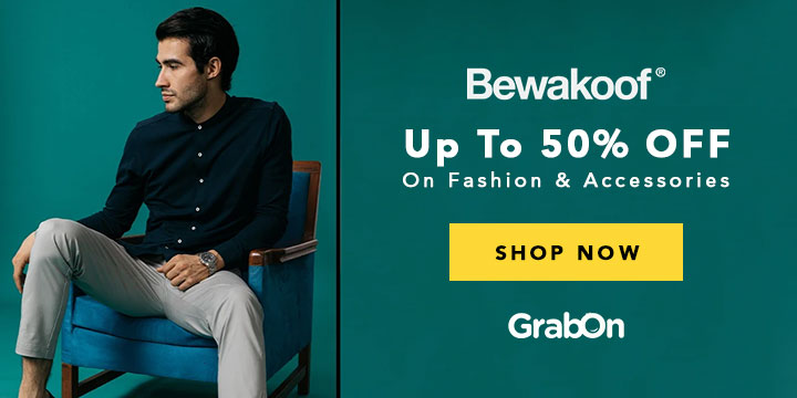 Bewakoof Coupons & Offers: 10% Cashback Gift Codes September