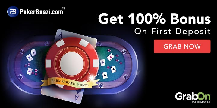 PokerBaazi Promo Codes