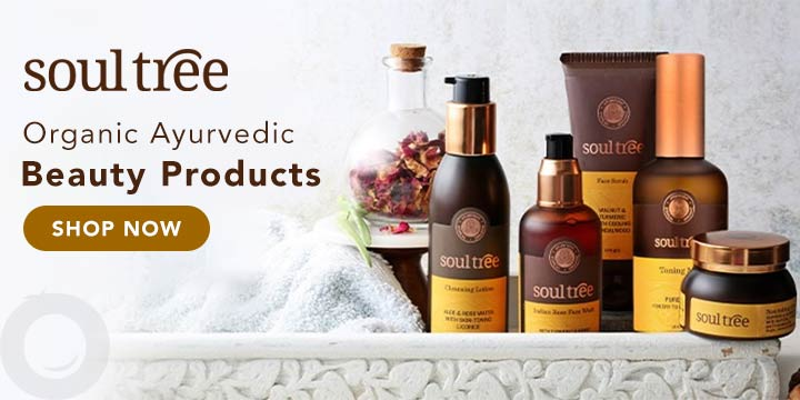Soultree Discount Offer