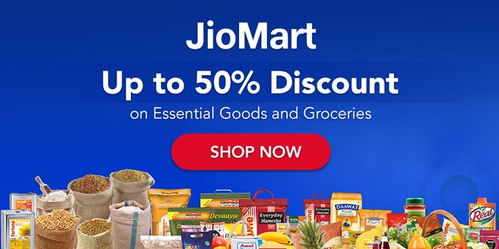 JioMart Coupons