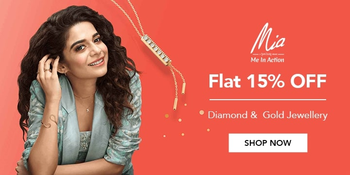 Mia by Tanishq Coupons
