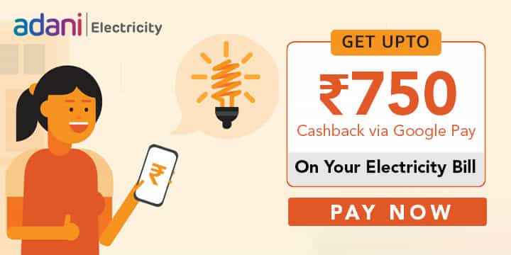 Adani Electricity Coupons