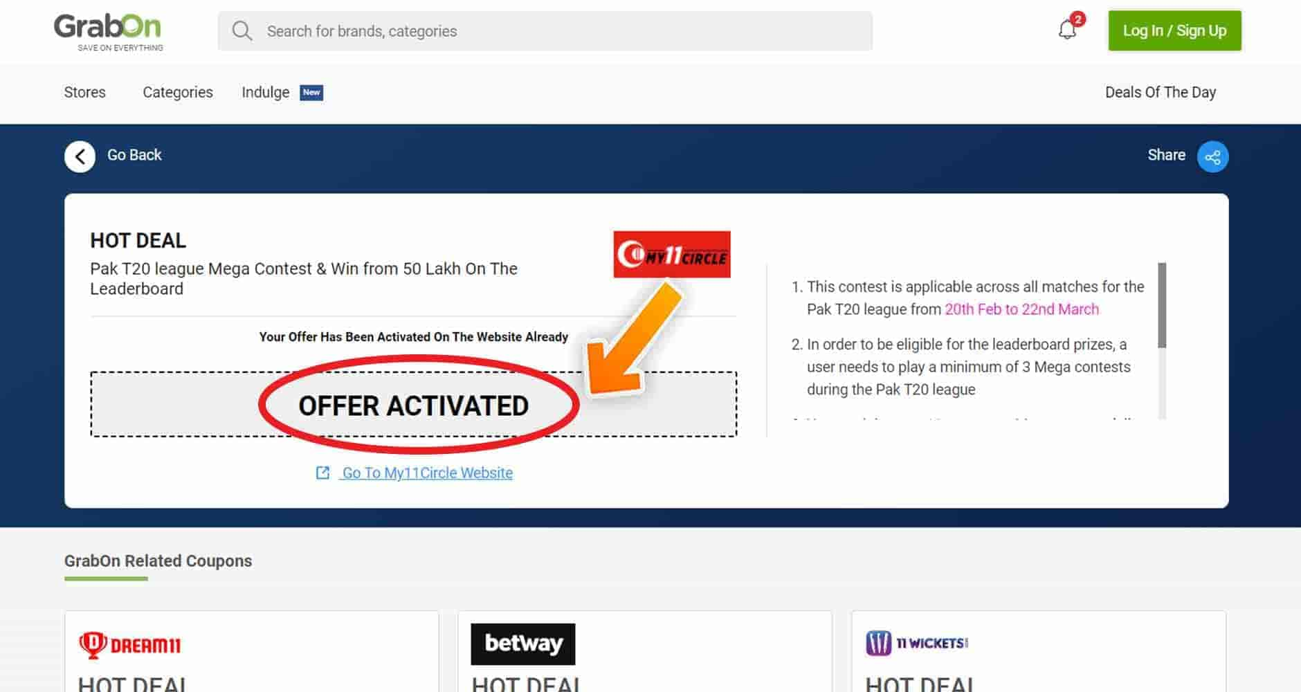 How to use My11Circle Promo code