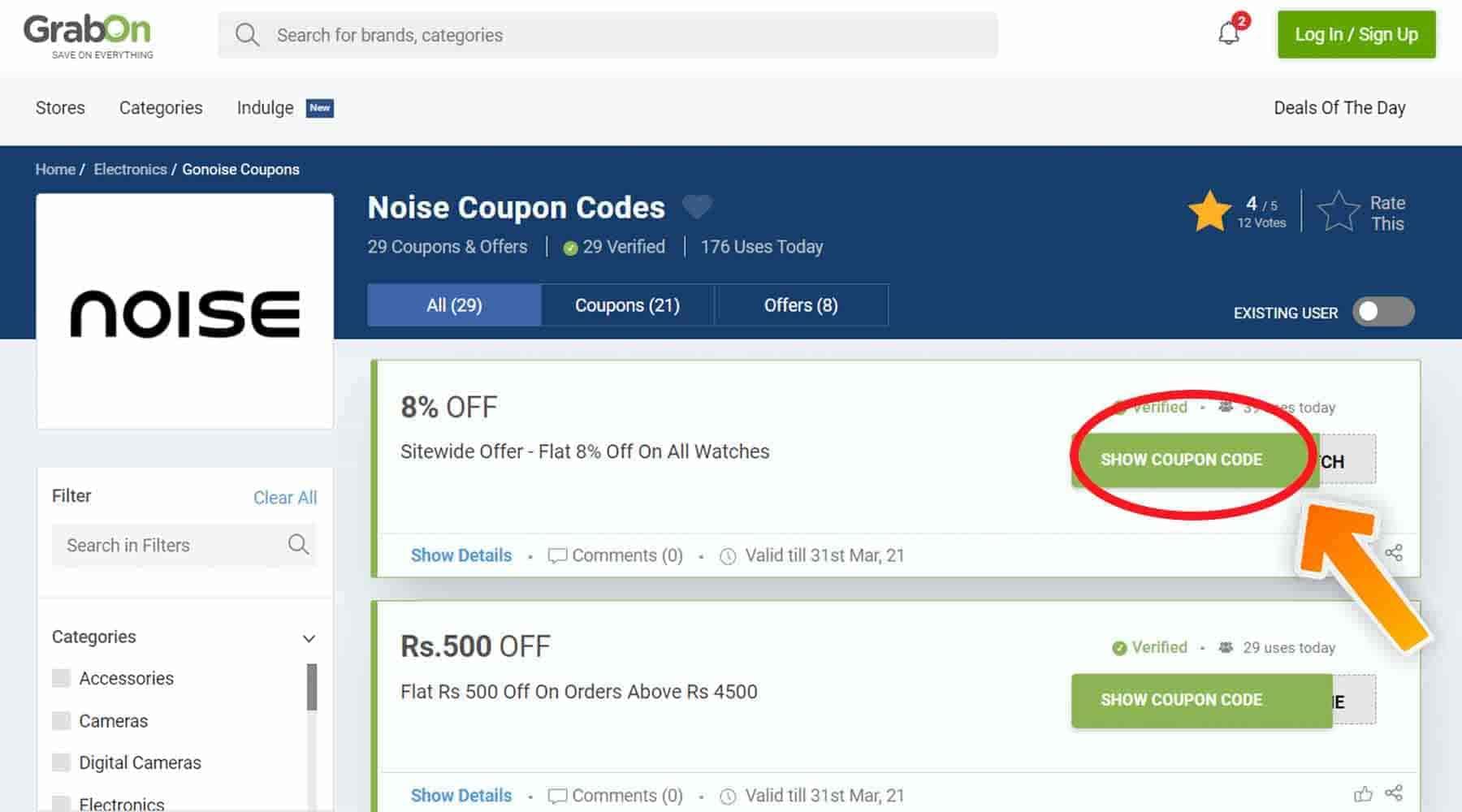 Noise Discount Codes