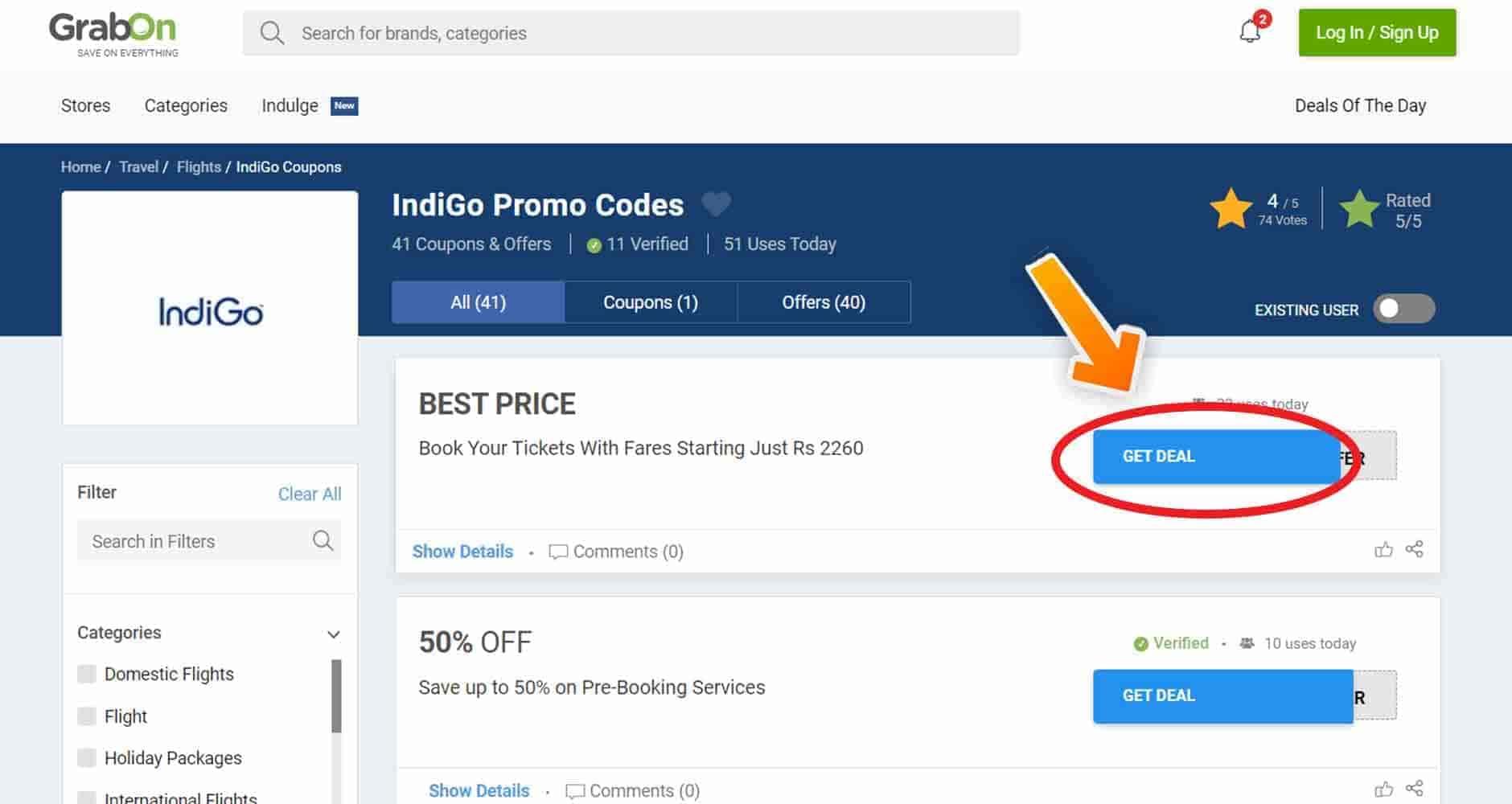 IndiGo Promo Codes