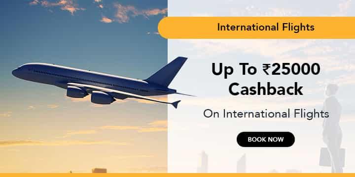 International Flights Coupons