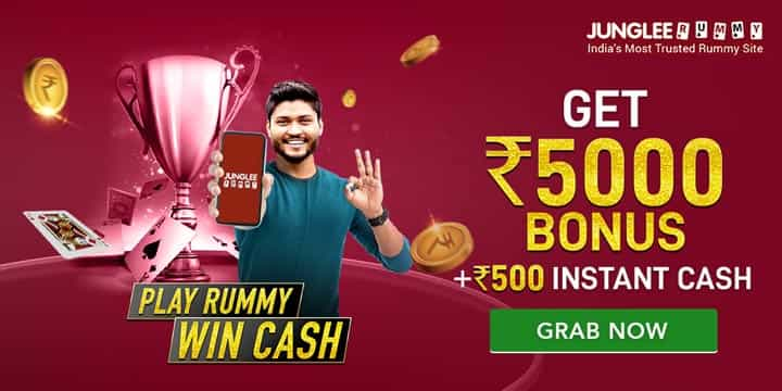 Junglee Rummy Free Bonus