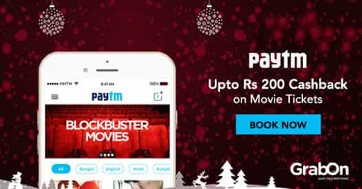 Paytm Movies Promo Codes