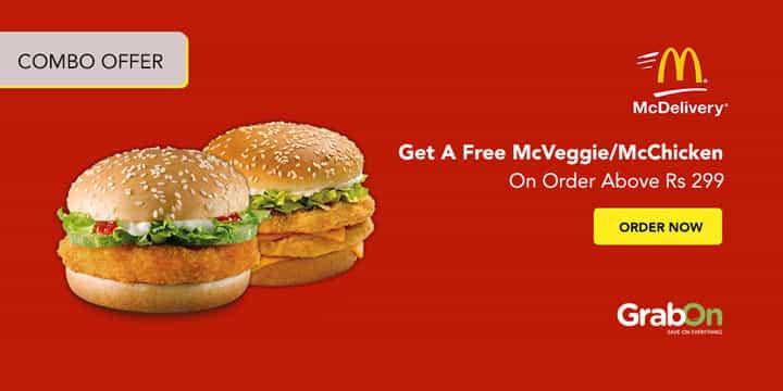 McDonalds Coupon Code