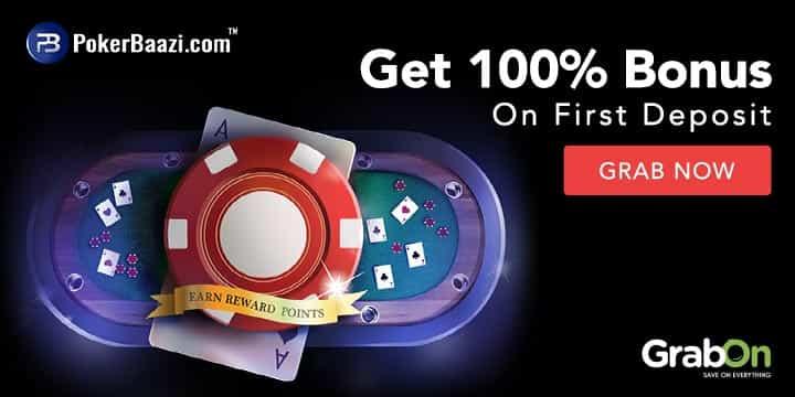 PokerBaazi Promo Codes