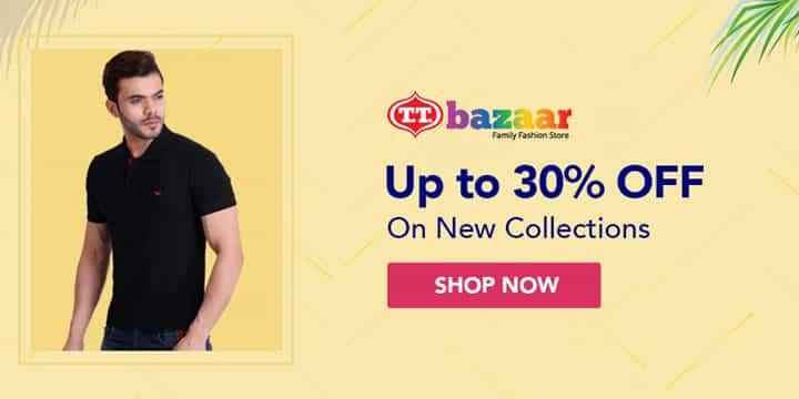 TT Bazaar Offers