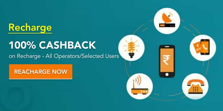 Recharge Cashback Offers