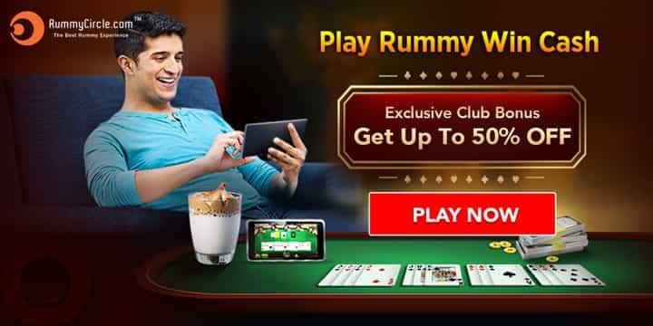 Rummy Circle Promo Code