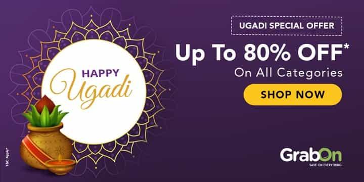 Gudi Padwa Offers