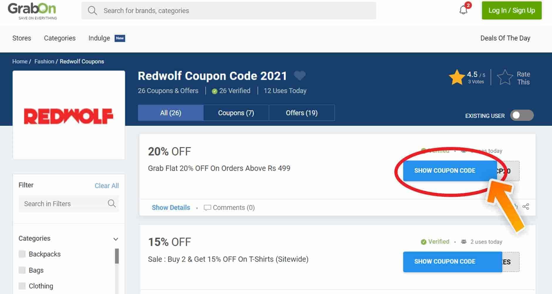 Redwolf Discount Codes