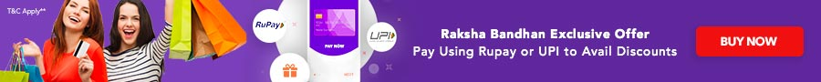 rupay gift card offers